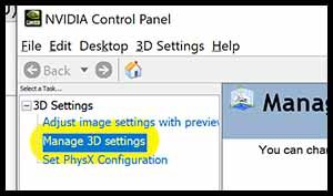manage 3d settings